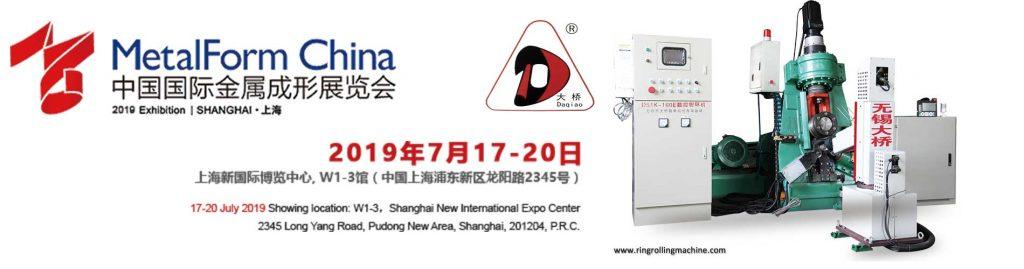 Wuxi Daqiao Bearing Machinery Co., LTD will attend MetalForm China 2019 in Shanghai